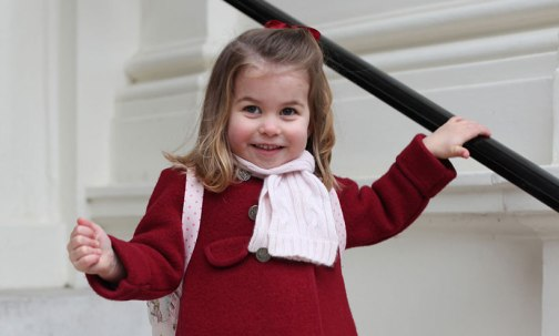 princess-charlotte-nursery-t